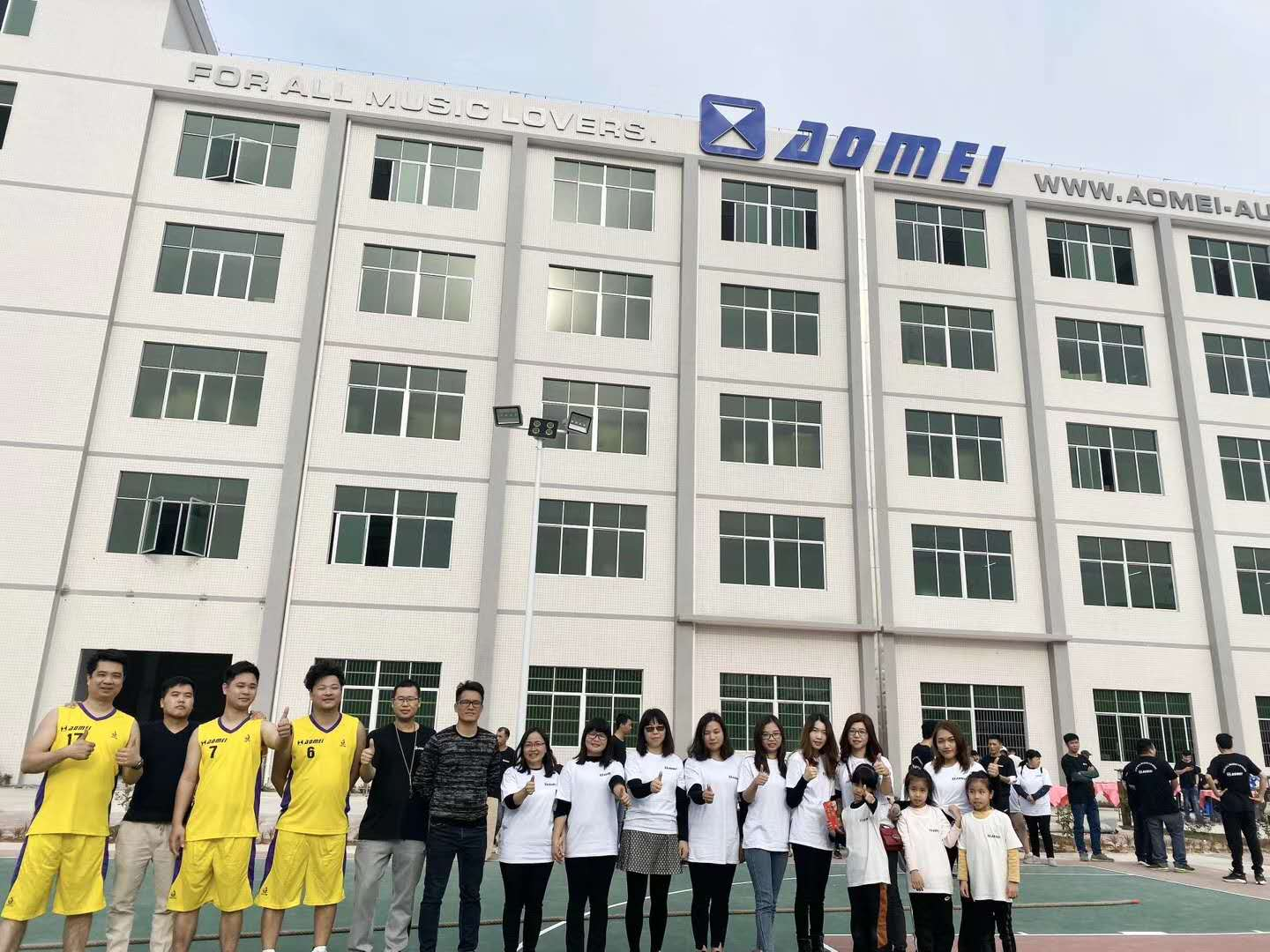 aomei audio new factory