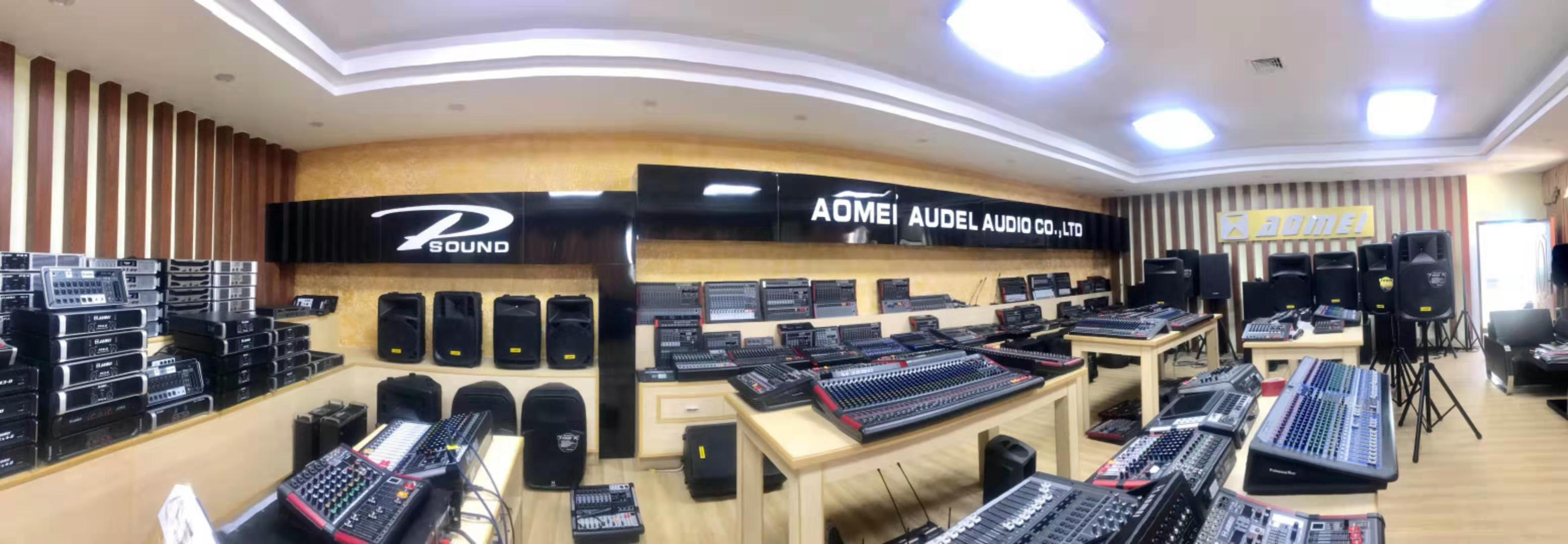 aomei audio showroom