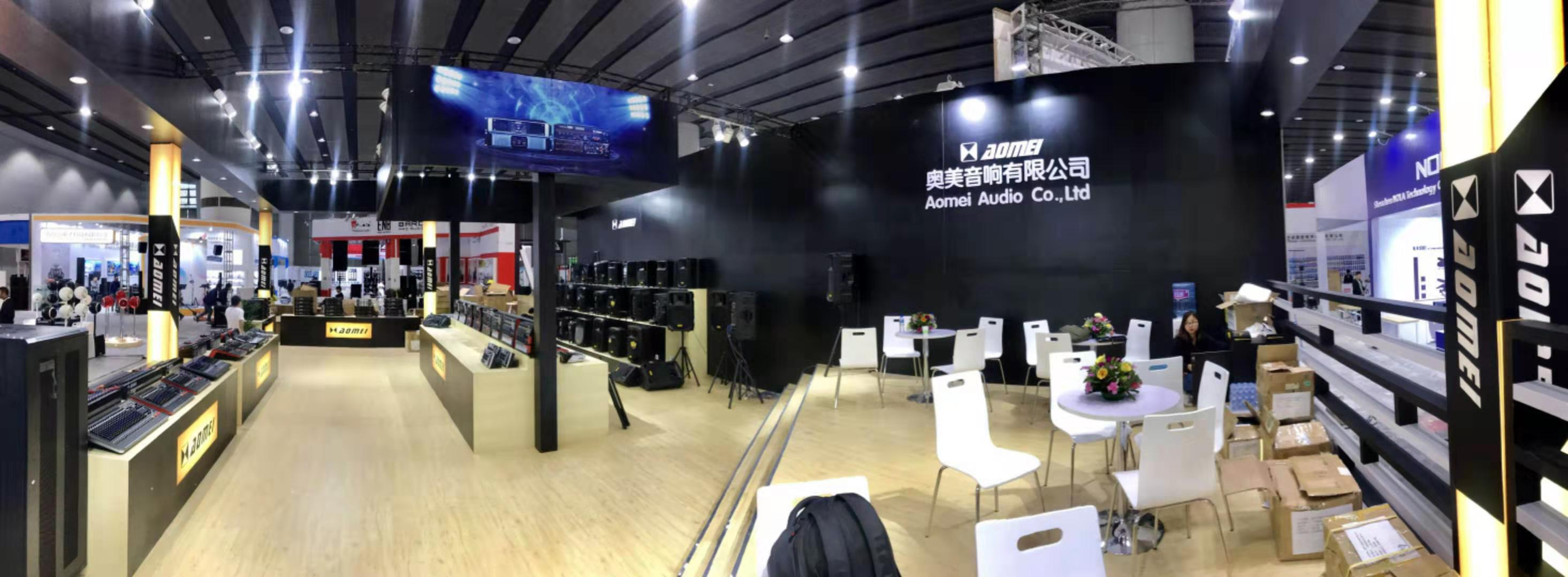 2019 Guangzhou Exhibition