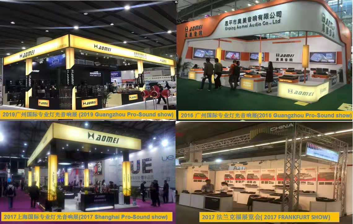 aomei 2018 Exhibition